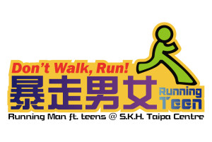 Running Teen(logo)