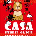 CASA33