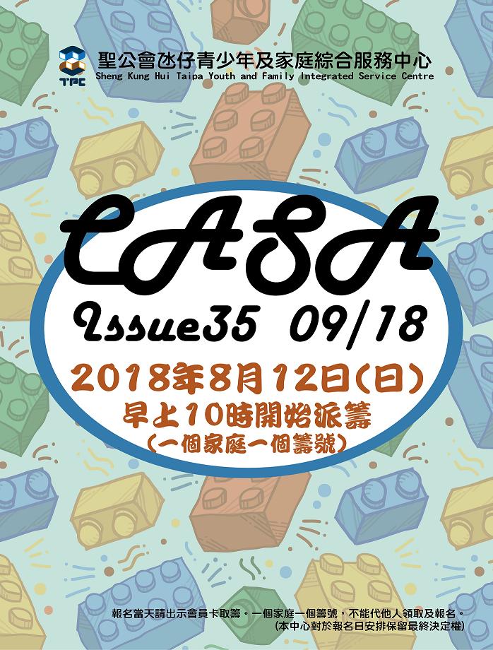 CASA35