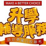 WeChat 圖片_20191212185507
