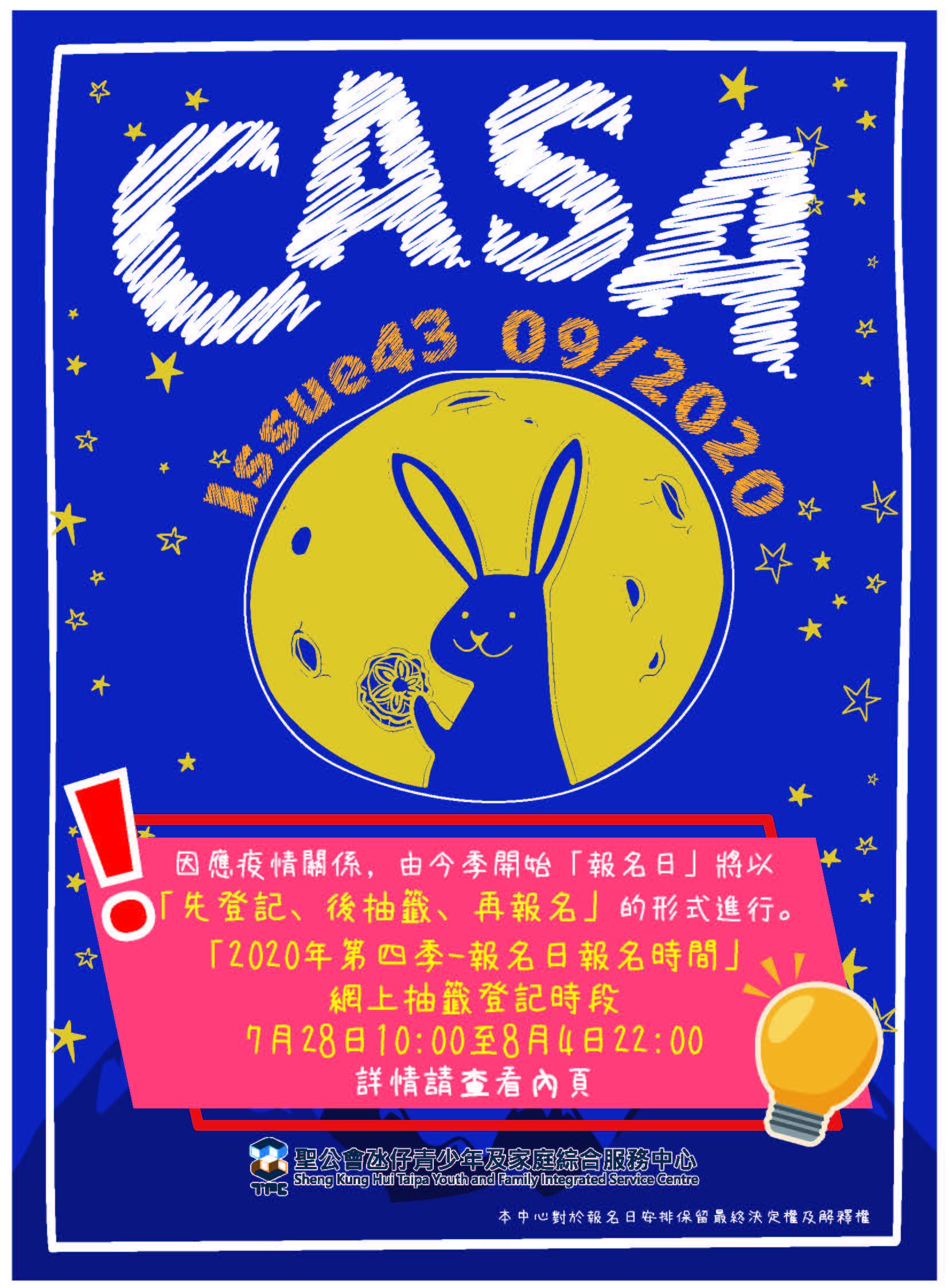 CASA43_01