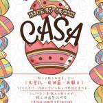 CASA-45_01